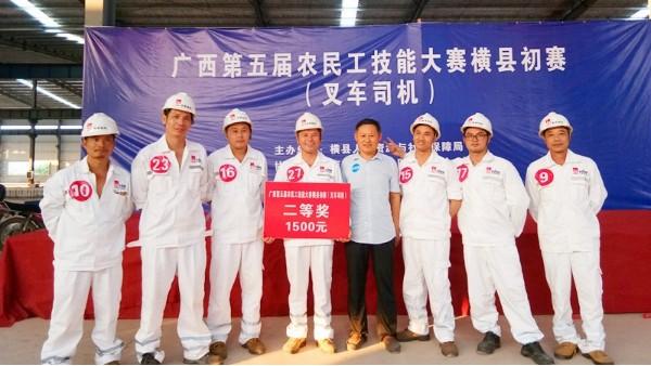 公司职工参加广西第五届农民工技能大赛横县初赛喜获佳绩