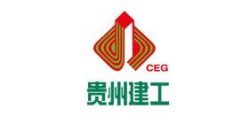 景典合作客户-贵州建工