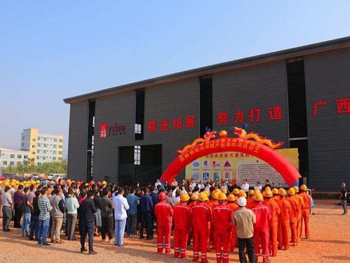 景典-装配式建筑产业基地开工仪式