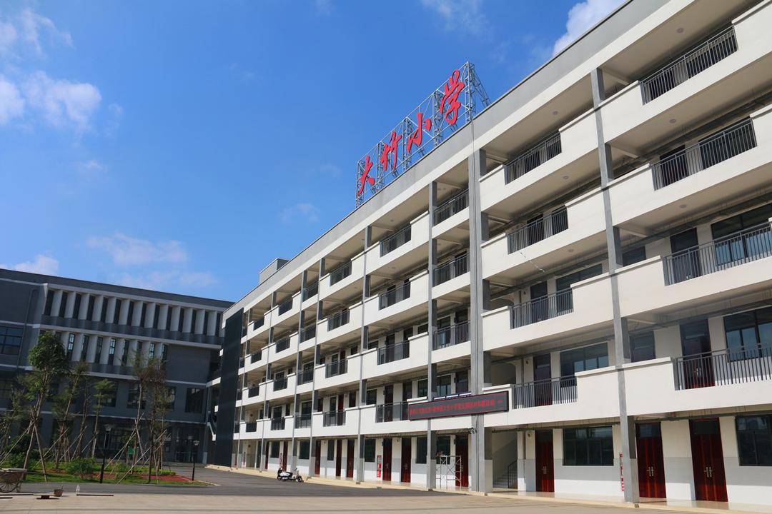 半载时光筑就梦想学堂,横县首个钢结构装配式学校大竹小学亮点大盘点