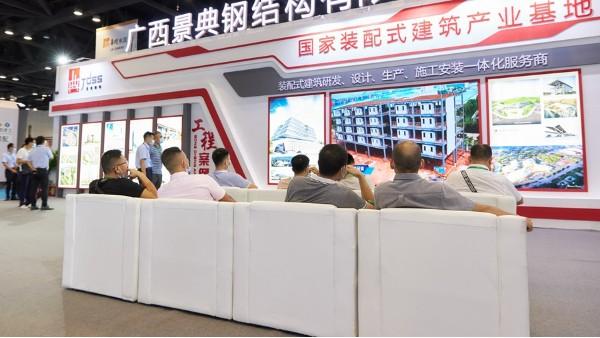 新型建筑暨绿色建材博览会在会展中心盛大开幕,景典公司等你来相会